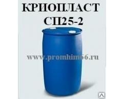 Криопласт СП25-2 (пластификатор)
